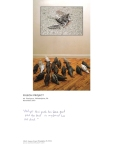 Pigeon Postcard No. 6